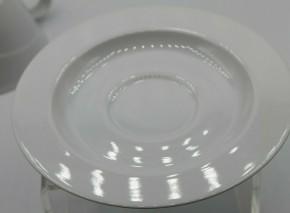 Rosenthal Avenue Weiss: Kaffee-Untertasse 15,5 cm