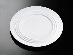 Rosenthal Cupola Weiss - Weiß: Platzteller 31 cm