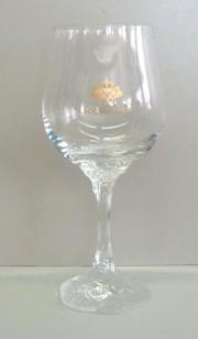 """Rosenthal Monbijou glatt: Burgunder Höhe 198 mm / Ø = 7 cm; mit Aufdruck """"Bourgogne"""""""