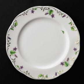 Rosenthal Monbijou Petite Violette: Frühstücksteller 20 cm