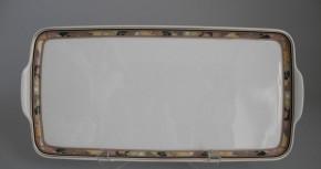 Hutschenreuther Concorde Brocade: Königskuchenplatte 32,5 x 15,5 cm