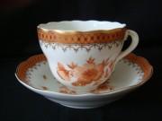 Hutschenreuther Maria Theresia Würzburg: Kaffeetasse 2-tlg. 0,22 ltr.