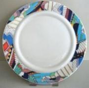 Rosenthal Cupola: Teller 17 cm Nr. 4 Designer - Dekor Brigitte Doege