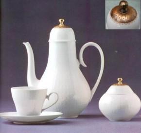 Rosenthal Romanze Quatre Couleur: Kaffeekanne f. 6 Pers.