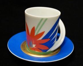 Rosenthal Cupola: Espresso Sammeltasse 2-tlg. Nr. 13 - Designer - Dekor: R. Nairac