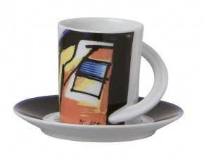 Rosenthal Cupola: Espresso Sammeltasse 2-tlg. Nr. 7 - Designer - Dekor: Otmar Alt