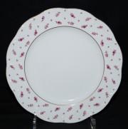 Rosenthal Monbijou Blütenteppich: Frühstücksteller 19 cm