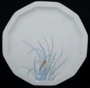 Rosenthal Polygon Milos: Frühstücksteller 19 cm