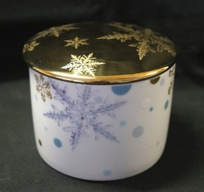 Rosenthal Solitaire Snowflake: Zuckerdose 6 Pers. / 0,23 ltr. - Rand Gold