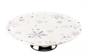 Rosenthal Solitaire Snowflake: Platte auf Fuß 21 cm - Blue