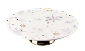 Rosenthal Solitaire Snowflake: Platte auf Fuß klein 21 cm - gold