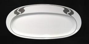Rosenthal Asimmetria Grauraster auf Weiss: Königskuchen-/Sandwichplatte 39 x 18 cm