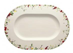 Rosenthal Brillance Fleurs Sauvages: Platte 41 cm (41 x 29 cm)