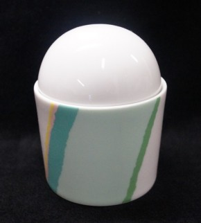 Rosenthal Cupola Aquarello: Zuckerdose 0,16 ltr. für 2 Personen
