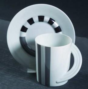 Rosenthal Cupola Strada: Kaffeetasse 2-tlg. 0,19 ltr. UT = 13 cm