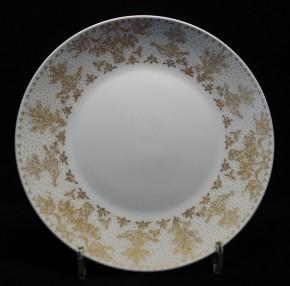 Rosenthal Form 2000 Idyll gold: Frühstücksteller 19,5 cm