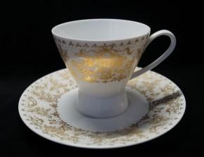 Rosenthal Form 2000 Idyll gold: Kaffeetasse 2-tlg. H:7,3; Ø: 8 cm; UT = 15 cm;;