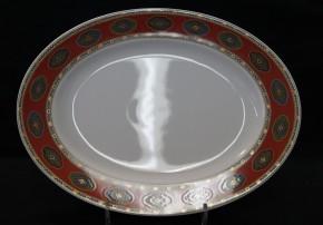 Rosenthal Nina Campbell Belgravia: Servierplatte 28 (29 x 21,5) cm