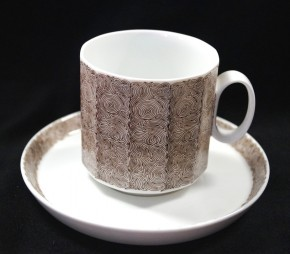Rosenthal Polygon Delphi: Kaffeetasse 2-tlg. 0,20 ltr.