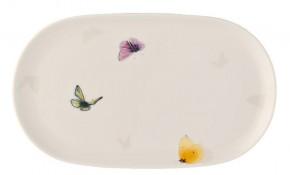 Rosenthal Curve Pepela: Milch- / Zucker-Tablett (25 x 15 cm) / Sugar / creamer tray 25 cm