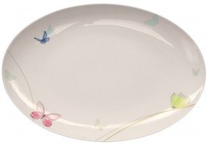 Rosenthal Curve Pepela: Platte 43 cm (44 x 32 cm) / Platter 43 cm