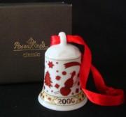 Rosenthal Miniglocke: Weihnachten 2000