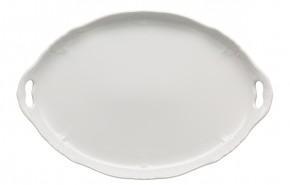 Hutschenreuther Baronesse Weiss: Milch-/Zucker-Tablett 24 cm