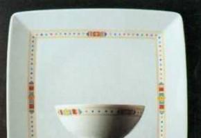 Thomas Trend Bahama - Asia: Platte 18 x 13,5 cm eckig